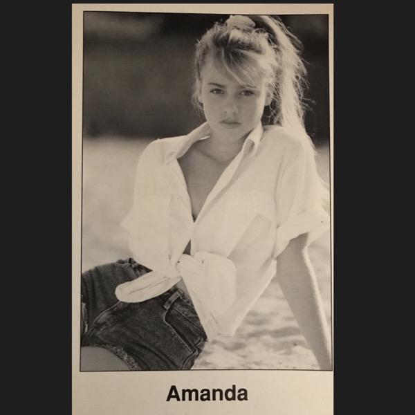 アマンダ・シュル